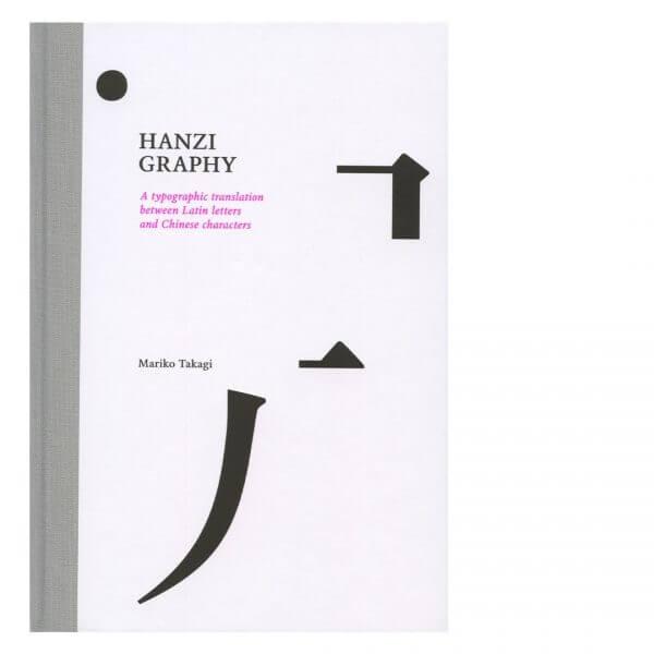 Hanzi Graphy: A typographic translation between Latin letters and Chinese characters, Mariko Takagi
